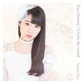 ビクターエンタテインメント Victor Entertainment 東山奈央/True Destiny/Chain the world 限定盤 【CD】