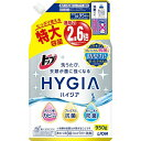 LION 【トップ】 HYGIA つめかえ 特大950g