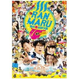 松竹 Shochiku RANMARU 神の舌を持つ男〜(中略)鬼灯デスロード編 【DVD】