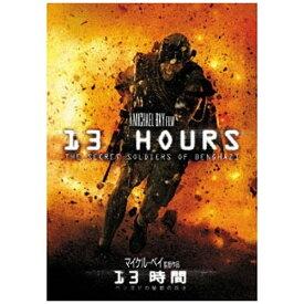 NBCユニバーサル NBC Universal Entertainment 13時間 ベンガジの秘密の兵士 【DVD】