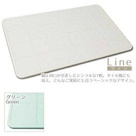 ラック LUCK 珪藻土バスマット 足乾くん Line(40×60×0.9cm/グリーン)