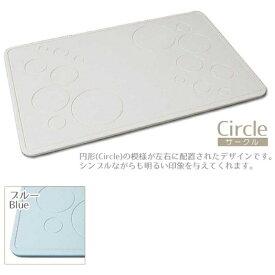 ラック LUCK 珪藻土バスマット 足乾くん CirCle(40×60×0.9cm/ブルー)