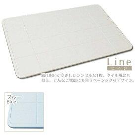 ラック LUCK 珪藻土バスマット 足乾くん Line(40×60×0.9cm/ブルー)