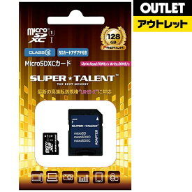 SUPERTALENT スーパータレント 【アウトレット品】microSDXCカード SUPERTALENT ST28MSU1P [128GB /Class10]【数量限定品】ST28MSU1P 【kk9n0d18p】