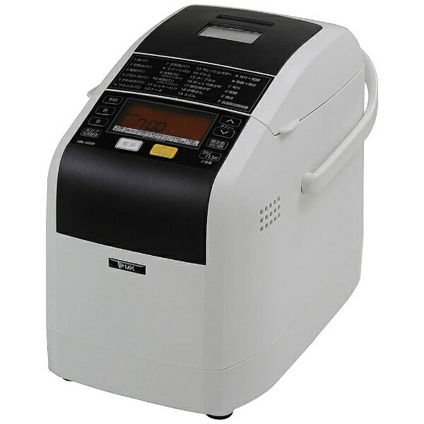 【送料無料】 エムケー精工 ホームベーカリー 「ふっくらパン屋さん」(1.5斤) HBK-152W ホワイト