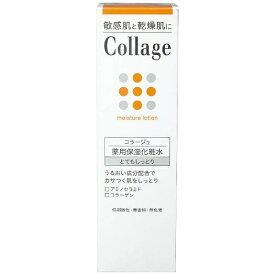 持田ヘルスケア Collage(コラージュ) 薬用 保湿化粧水 とてもしっとり(120ml)[化粧水]【wtcool】