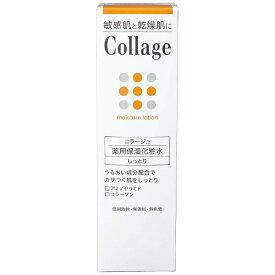 持田ヘルスケア Collage(コラージュ) 薬用 保湿化粧水 しっとり(120ml)[化粧水]【wtcool】