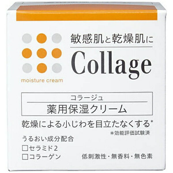 持田ヘルスケア コラージュ 薬用保湿クリーム 30g