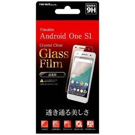 レイアウト rayout Android One S1用 液晶保護ガラスフィルム 9H 光沢 0.33mm RT-ANO2F/CG