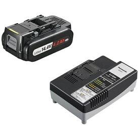 パナソニック Panasonic 14.4V電池パック+急速充電器(リチウムイオン電池専用)セット EZ9L45ST[EZ9L45ST] panasonic