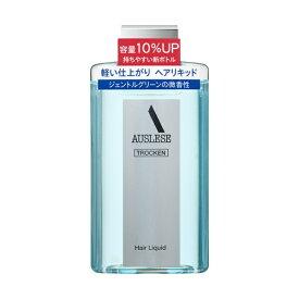 資生堂 shiseido AUSLESE(アウスレーゼ)ヘアリキッド(198mL)