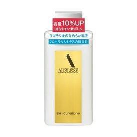 資生堂 shiseido AUSLESE(アウスレーゼ)スキンコンディショナーNA(132mL)