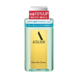 資生堂 shiseido AUSLESE(アウスレーゼ)マイルドアフターシェーブN(110mL)