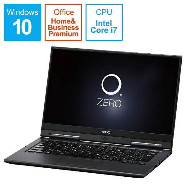 【送料無料】 NEC 13.3型ワイド モバイルノートPC LAVIE Hybrid ZERO[Office付き・Win10・Core i7・SSD 256GB・メモリ8GB] メテオグレー PC-HZ750GAB(2017年春モデル)[PCHZ750GAB]