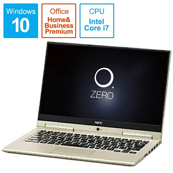 NEC エヌイーシー PC-HZ750GAG ノートパソコン LAVIE Hybrid ZERO プレシャスゴールド [13.3型 /intel Core i7 /SSD:256GB /メモリ:8GB /2017年2月モデル][PCHZ750GAG]