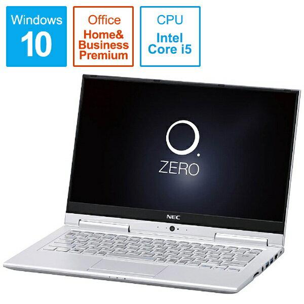 【送料無料】 NEC 13.3型ワイド モバイルノートPC LAVIE Hybrid ZERO[Office付き・Win10・Core i5・SSD 256GB・メモリ4GB] ムーンシルバー PC-HZ550GAS(2017年春モデル)[PCHZ550GAS]