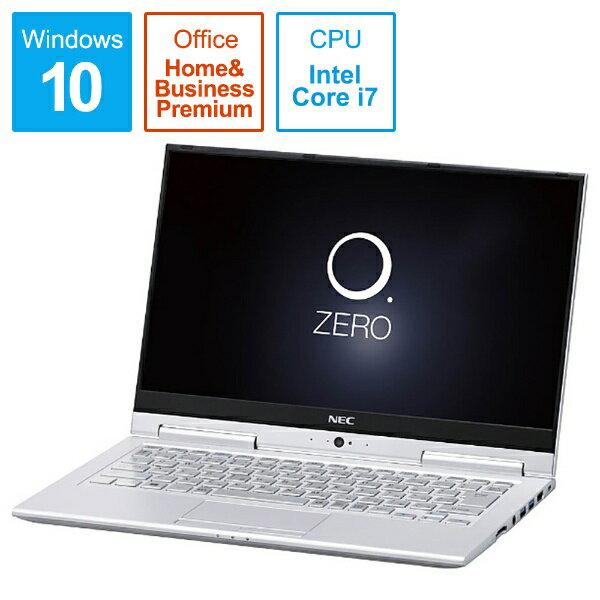 【送料無料】 NEC 13.3型ワイド モバイルノートPC LAVIE Hybrid ZERO[Office付き・Win10・Core i7・SSD 256GB・メモリ8GB] ムーンシルバー PC-HZ750GAS(2017年春モデル)[PCHZ750GAS]