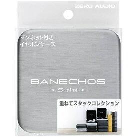 ゼロオーディオ ZERO AUDIO イヤホンケース BANECHOS(ヘアラインシルバー) ZA-BNS-HSL