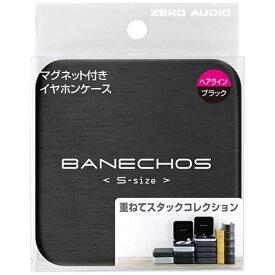 ゼロオーディオ ZERO AUDIO イヤホンケース BANECHOS(ヘアラインブラック) ZA-BNS-HBK