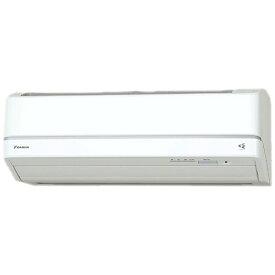 ダイキン DAIKIN エアコン AXシリーズ ホワイト S80UTAXP-W [おもに26畳用 /200V]【外装不良品(外箱のみ)】S80UTAXP