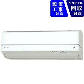 ダイキン DAIKIN エアコン AXシリーズ [おもに29畳用 /単200V 20A] S90UTAXP-W ホワイト【外装不良品(外箱のみ)】S90UTAXP