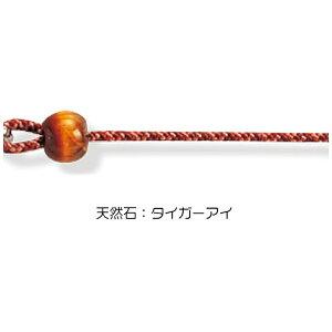 名古屋眼鏡 Nagoya Gankyo 江戸八つ織り組紐チェーン(あかね)箱付 9108-05
