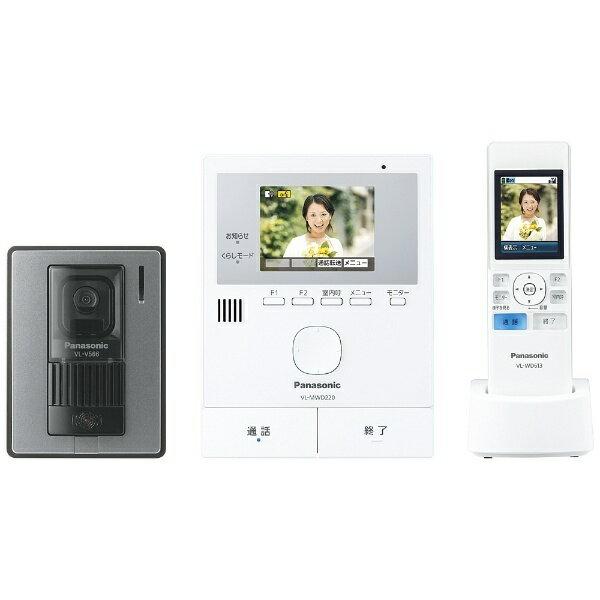 【送料無料】 パナソニック Panasonic ワイヤレスモニター付テレビドアホン 「どこでもドアホン」 VL-SWD220K[VLSWD220K] panasonic