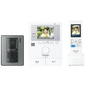 パナソニック Panasonic ワイヤレスモニター付テレビドアホン 「どこでもドアホン」 VL-SWD220K[VLSWD220K] panasonic