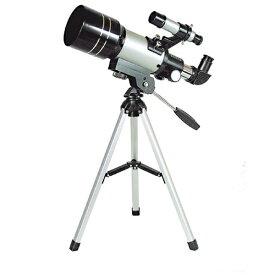 ミザールテック TS-70 天体望遠鏡 [屈折式][TS70]