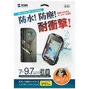 【送料無料】 サンワサプライ 7〜9.7インチタブレット対応[横幅 240mm] 防水防塵耐衝撃ケース クリア PDA-TABWPHD9
