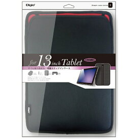 ナカバヤシ Nakabayashi 13インチタブレット対応[横幅 305mm] スリップインケース ポケット付き ブラック TBC-FC131603BK[TBCFC131603BK]