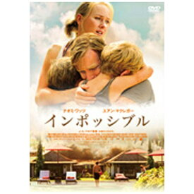 松竹 Shochiku インポッシブル 【DVD】