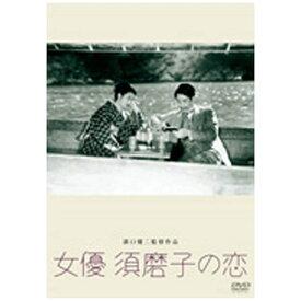松竹 あの頃映画 松竹DVDコレクション 40's Collection:女優 須磨子の恋 【DVD】