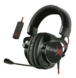 クリエイティブメディア CREATIVE SBX-H7-TE USB/アナログ接続ゲーミング ヘッドセット Sound BlasterX H7 Tournament Edition Sound BlasterX [φ3.5mmミニプラグ+USB /両耳 /ヘッドバンドタイプ][SBXH7TE]