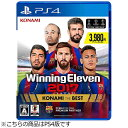 【あす楽対象】 コナミデジタルエンタテイメント ウイニングイレブン2017 KONAMI THE BEST【PS4ゲームソフト】