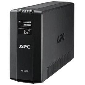 シュナイダーエレクトリック Schneider Electric UPS無停電電源装置 APC RS 550VA Sinewave Battery Backup 100V BR550S-JP[BR550SJP]