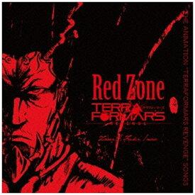 """ワーナー ブラザース (アニメーション)/ Red Zone THE ANIMATION """"TERRAFORMARS REVENGE"""" SONGS【CD】"""