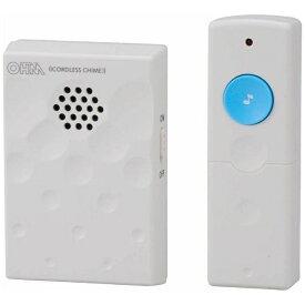 オーム電機 OHM ELECTRIC コードレスチャイムセット(電池式) CLC01