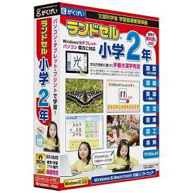 がくげい Gakugei 〔Win/Mac版〕 ランドセル小学2年 学習指導要領対応<第7版>