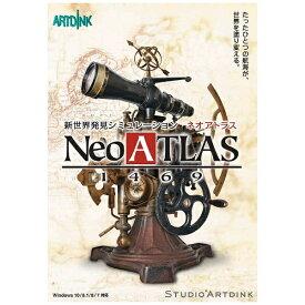 アートディンク ARTDINK 〔Win版〕 Neo ATLAS 1469 (ネオアトラス)[NEOATLAS1469]