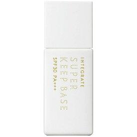 資生堂 shiseido INTEGRATE (インテグレート)スーパーキープベース(25mL)