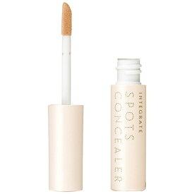 資生堂 shiseido INTEGRATE (インテグレート)スポッツコンシーラー 2(4.5g)
