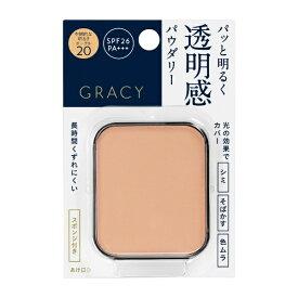 資生堂 shiseido INTEGRATE GRACY(インテグレート グレイシィ )ホワイトパクトEX オークル20 (レフィル)(11g)