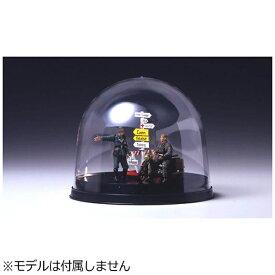 タミヤ TAMIYA ディスプレイグッズシリーズ No.12 ディスプレイケースJ(ドーム型)