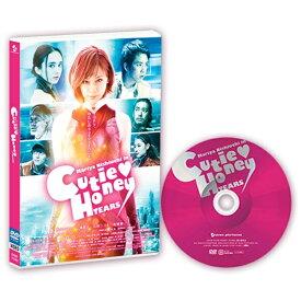 エイベックス・ピクチャーズ avex pictures CUTIE HONEY -TEARS- 通常版 【DVD】