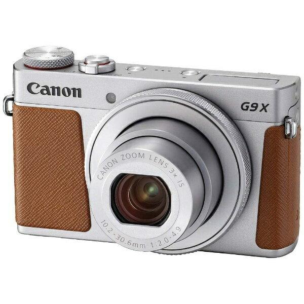 【送料無料】 キヤノン CANON 【2500円OFFクーポン! 11/18 19:00〜11/19 09:59】PSG9XMARKII コンパクトデジタルカメラ PowerShot(パワーショット) シルバー