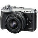 【送料無料】 キヤノン CANON EOS M6【EF-M15-45 IS STM レンズキット】(シルバー/ミラーレス一眼カメラ)