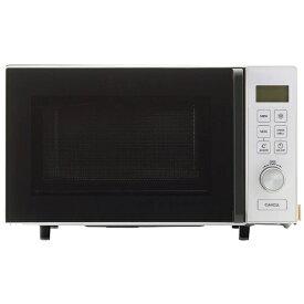 TAGlabel by amadana タグレーベル バイ アマダナ 【ビックカメラグループオリジナル】オーブンレンジ microwave oven AT-DR12(W) ホワイト [15L /50Hz/60Hz][電子レンジ ATDR12W]