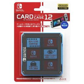 アイレックス 【公式ライセンス商品】カードケース12 for ニンテンドーSWITCH(ブルー) ILXSW201 [Switch]