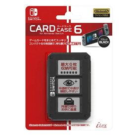 アイレックス 【公式ライセンス商品】カードケース6 for ニンテンドーSWITCH(ブラック) ILXSW197 [Switch]